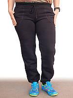 Женские спортивные теплые штаны батальных размеров (рр 42-56)