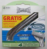 Бритва Wilkinson Sword Quattro Titanium + 4 сменных кассеты