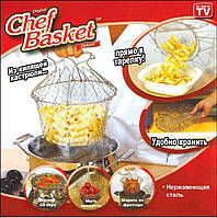 Дуршлаг - корзина складной Chef Basket