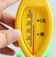 Ozendik Детский термометр для ванной  желтый 15,5*5,8см (пластик)