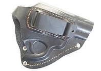 Кобура поясная для револьверов, со скобой для скрытого ношения