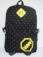 Женский рюкзак. Городской рюкзак. Стильный рюкзак. Модный рюкзак. Школьный рюкзак