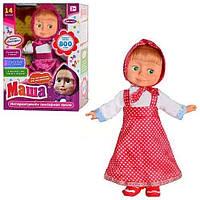 Интерактивная кукла Маша 4615, сенсорная