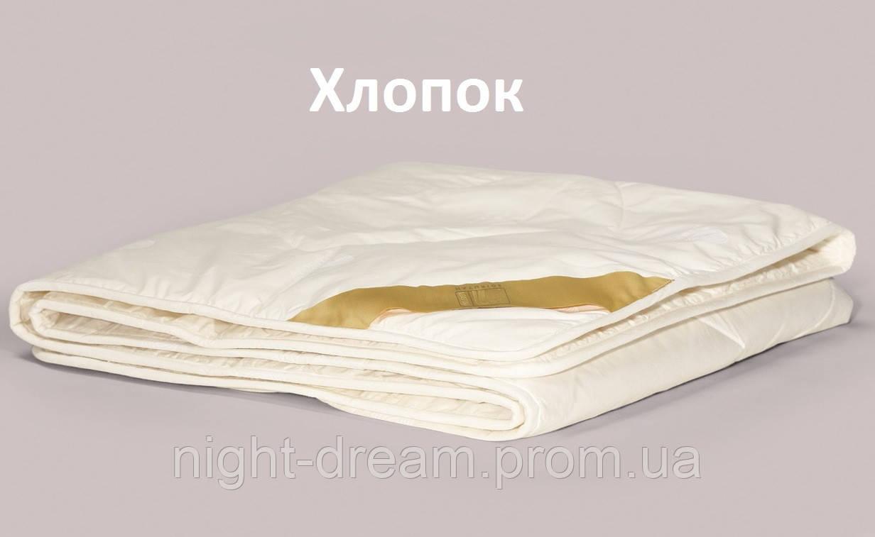 Детское натуральное одеяло Penelope 95Х145  Cottonsense