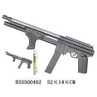Детское ружье-автомат с пульками M570-2