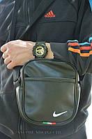 Барсетка Nike модель №2 маленькая