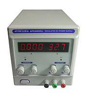 Лабораторный источник питания Atten APS3005Dm (выходное напряжение: 0 - 30 В, выходной ток: 0 - 5 А)