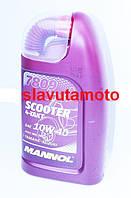 Моторное масло Mannol 4T, для мопедов скутеров