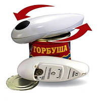 One Touch Can Opener Открывашка ВАН ТАЧ