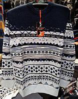 Красивая теплая зимняя кофта с орнаментом