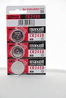 Часовая батарейка Maxell CR2450
