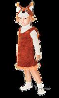 Детский карнавальный костюм Белочки Код 82111