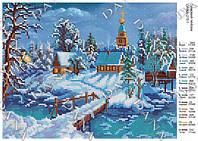 "Схема для вышивки бисером ""Зимний пейзаж"""