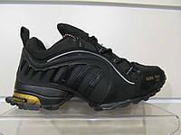 Кроссовки подростковые Adidas Gore-Tex
