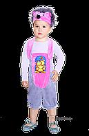 Детский карнавальный костюм Ежика Код 84123