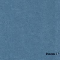 Ткань для обивки мебели, шторы