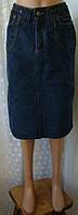 Юбка женская карандаш миди р.46 3720а от Chek-Anka