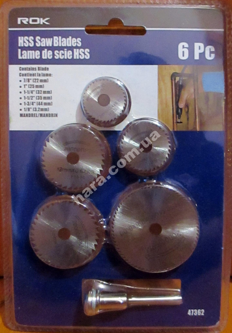 Как сделать отрезной диск для гравера