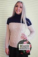 Женский свитер с горлом,  бежевый+т.синий