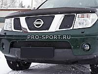 Зимняя заглушка решетки радиатора и переднего бампера Nissan Navara 2005—2010 г.в.