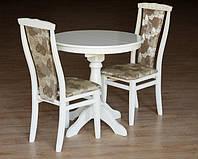 """Комплект обеденный """"Чумак 2 белый"""" из натурального дерева (стол раскладной + 2 стула)"""