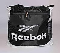 Объемная сумка Reebok, черная с белым