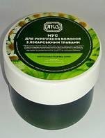 Мусс для укрепления волос с лекарственными травами ТМ ЯКА (200 мл)