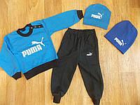 """Детский спортивный костюм """"Puma"""", футер, рост от 80 до 110 см"""