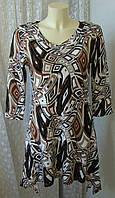 Платье женское модное трикотаж бренд Stella Morgan р.50 3726