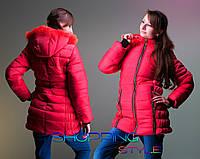 Тёплая зимняя куртка для девочки подростка
