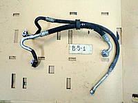 Трубка кондиционера VW Passat B5, 1.8T, AWT, 2001 г.в., 3B0 260 701 B, 3B0260701B, 3B0 260 707 B, 3B0260707B