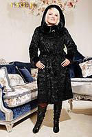 Женская Длинная шуба из эко-меха под каракуль Артикул: 130-k