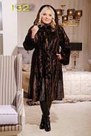 Женская Роскошная, длинная шуба из эко-меха под норку с воротником капюшоном. Артикул: 132
