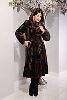 Женская Роскошная теплая шуба из эко-меха под норку, с поясом, подчеркивающим талию. Артикул: 136