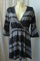 Платье теплое нарядное кружево осень зима бренд Boohoo.com р.46 3738