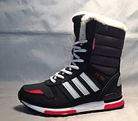 """Женские зимние кроссовки """"Adidas"""" (белые)"""