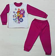 Пижама с начесом для девочки р. 26,28