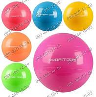 Мяч для фитнеса 55см, Profit Фитболы Инвентарь для фитнеса Красивая фигура не выходя из дома Спорт Красота