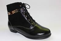 Детские ботиночки ТМ Каприз для девочек 31,33,34р. чёрные