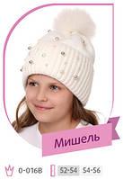 """Детская зимняя шапочка для девочек """"Мишель"""" (Украина) 52-54р."""