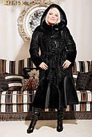 Модная женская шуба под каракуль. Артикул: 201-k