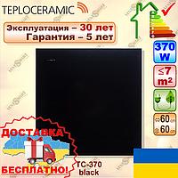 Настенный электрический обогреватель Теплокерамик ТС 370 чёрный