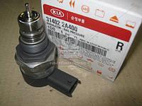 Регулятор давления топлива ( Mobis), 314022A400