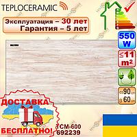 Настенный керамический обогреватель Теплокерамик ТСМ600 Мрамор 692239