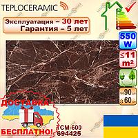 Электрический экономичный обогреватель Теплокерамик ТСМ-600 мрамор 694425 (550 Вт, 11 кв. м)