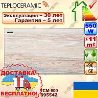 Экономный электрический обогреватель Теплокерамик ТСМ 600 мрамор 695542