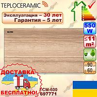 Экономный электрический ИК обогреватель TEPLOCERAMIC TCM 600 мрамор 697771