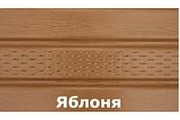Панель соффит перфорированная Яблоня