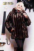 «Отличная женская шуба из эко-меха (под норку) со съемным капюшоном. Артикул: 215