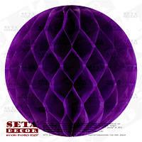 Фиолетовый шар-соты из бумаги тишью для декора d=30 см.